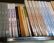 Library books at Kazan mission bible college