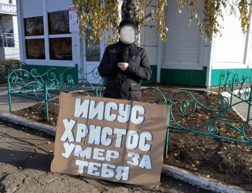 Cardboard evangelism in Kazan