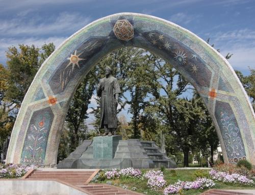 Download a Mission Profile on Tajikistan